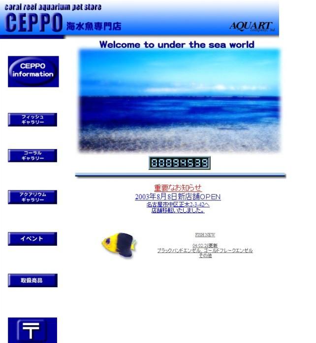 001ceppo200403